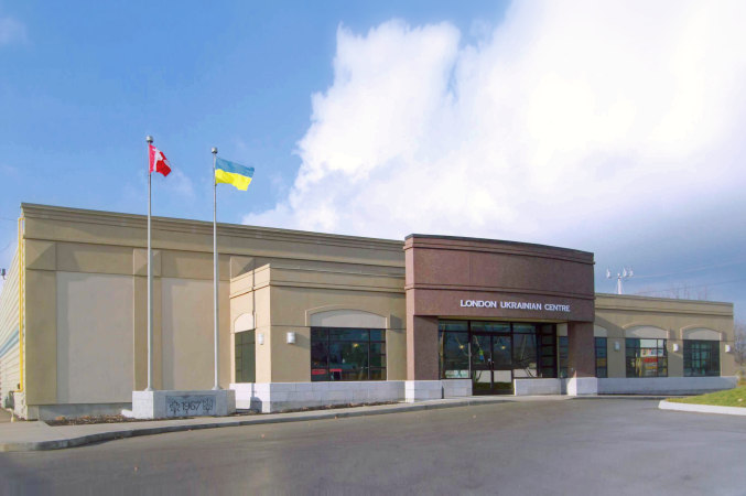 LUC, London Ontario, Wedding Hall, Event Venue, Banquet Hall and Community Centre - an outside photo from the front